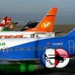 Aerolínea Venezolana suspende operaciones