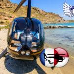 {:ru}Вертолетные экскурсии в Колумбии{:}{:uk}Вертолітні екскурсії в Колумбії{:}